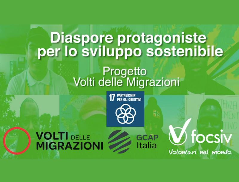 Le diaspore e le nuove generazioni per la ripresa e lo sviluppo sostenibile